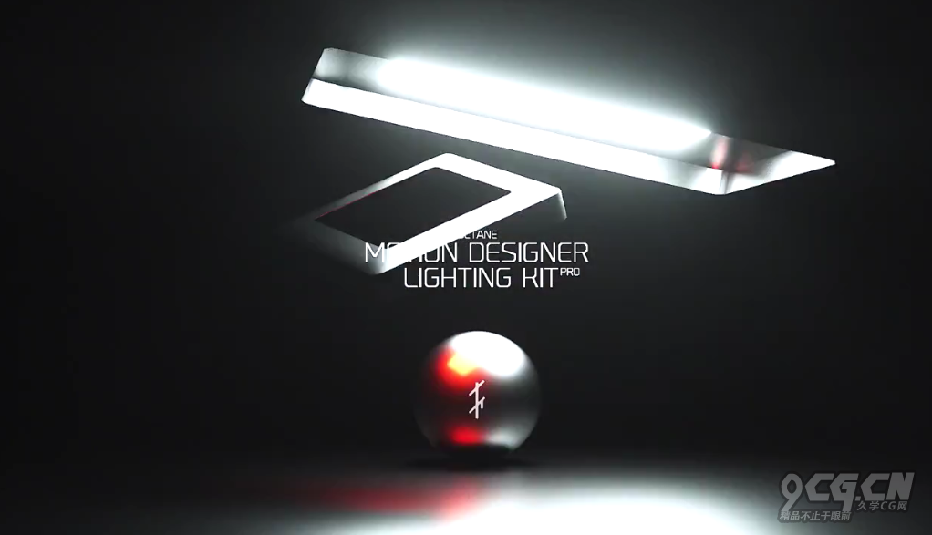 TFM - Motion Designer Lighting Kit Pro