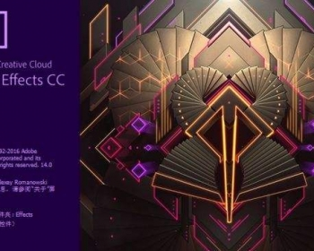 Adobe After Effects CC 2017 内置插件完整中文汉化