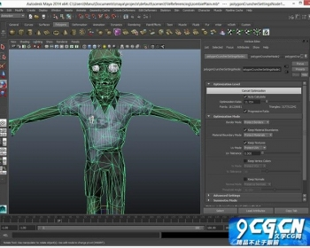 三维模型多边形减面优化插件Mootools Polygon Cruncher 11.10 for Maya and 3ds Max 2017 Win